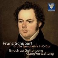 グッテンベルク/シューベルト:交響曲第9番『グレート』