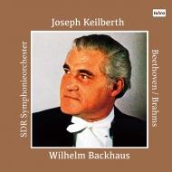 カイルベルト&南ドイツ放送響/皇帝(バックハウス)、ブラ4