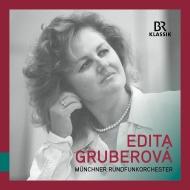 エディタ・グルベローヴァ 名唱集 1983〜2000年