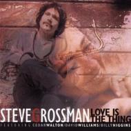 スティーヴ・グロスマン 1985年人気ワンホーン・カルテット盤が復刻