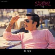 【最終在庫】 和ジャズ本掲載盤 藤竜也『Carnaval』紙ジャケ再発盤