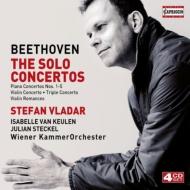 シュテファン・ヴラダーのベートーヴェン:協奏曲全集(4CD)