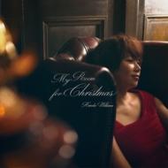 今いちばんチェックしておきたいジャズシンガー ウィリアムス浩子 新作は初のクリスマス・アルバム