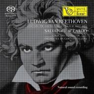 アッカルドが室内オケを弾き振りしたベートーヴェン:ヴァイオリン協奏曲