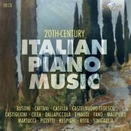 20世紀イタリアのピアノ作品集(20CD)