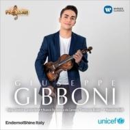 15歳で多くの国際コンクールに優勝したヴァイオリニスト、ギボーニ