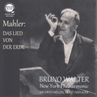 ワルター&ニューヨーク・フィルの大地の歌