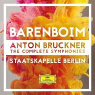 バレンボイム3度目のブルックナー交響曲全集