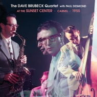 デイヴ・ブルーベック&ポール・デスモンド初期カルテット幻のライヴ音源が初CD化