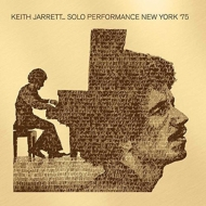 「ケルン・コンサート」に引けをとらない絶演 キース・ジャレット1975年ソロピアノ・ライヴ