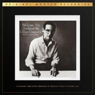 至高のエヴァンス・トリオ『Sunday At Village Vanguard』アナログレコードを最高級の音質で味わい尽くす