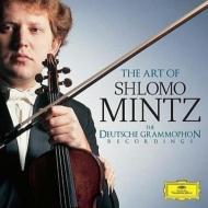 シュロモ・ミンツのドイツ・グラモフォン録音ボックス