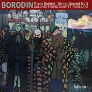 ボロディン:ピアノ五重奏曲、弦楽四重奏曲第2番、チェロ・ソナタ