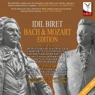 イディル・ビレット/バッハ、モーツァルト作品集(12CD+DVD)