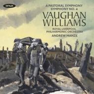マンゼのヴォーン・ウィリアムズ『田園交響曲』&第4番