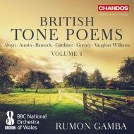 ラモン・ガンバのシャンドスのイギリスの音詩(トーン・ポエム)シリーズ