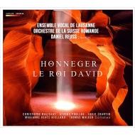 ローザンヌ声楽アンサンブルとスイス・ロマンド管によるオネゲルの『ダヴィデ王』