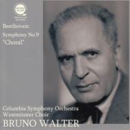 ワルター&コロンビア響のベートーヴェン第9番