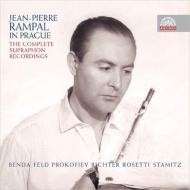 初CD化を含むランパルのスプラフォン録音全集