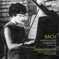 ルージイチコヴァによるバッハのチェンバロ協奏曲集
