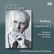 フルトヴェングラーが北ドイツ放送響に客演した唯一の録音