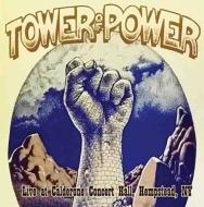 タワー・オブ・パワー1975年ライヴがCD化