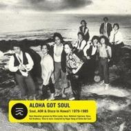 Aloha Got Soul監修ハワイ産レアソウル・コンピ