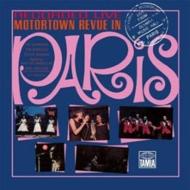1965年モータウン・ツアーのパリ公演がCD化