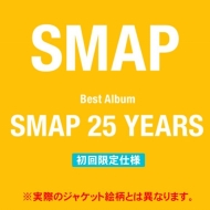 SMAP/SMAP 25 YEARS 【初回限定仕様】