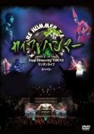 「THE BEST OF 防弾少年団」光るLED ICカードステッカー(JIMIN ver.)【Loppi・HMV限定】