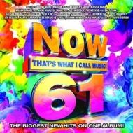 人気洋楽コンピ・シリーズ最新作『Now 61』