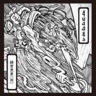 THE BEST OF 防弾少年団-KOREA EDITION-【通常盤】 (CD Only)