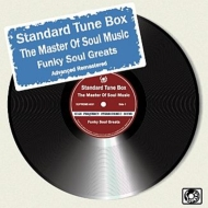 HMV presents STANDARD TUNE BOXシリーズ始動