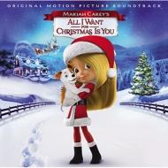 『マライア・キャリー クリスマスにほしいもの』サウンド・トラック
