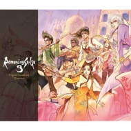Romancing SaGa 3 Original Soundtrack -REMASTER-