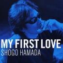 浜田省吾 『MY FIRST LOVE』