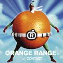 ORANGE RANGE 『1st CONTACT』