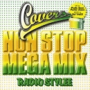 �R���s���[�V���� �w COVERS: JAMAICA RADIO MIX �x