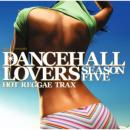 �R���s���[�V���� �w DANCEHALL LOVERS: SEASON 5 �x