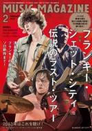 MUSIC MAGAZINE 2013年 2月号 ブランキー・ジェット・シティ 伝説のラスト・ツアー