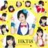 HKT48 �u�T����I love you!�v�W���P�ʁ���^���e���ցI