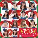 7☆3 『アゲアゲ☆クリスマス 』