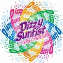 Dizzy Sunfist「Dizzy Beats」