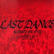 『LAST DANCE』