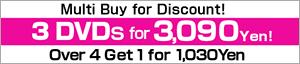 3 DVDS FOR 3,090 YEN