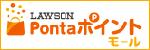LAWSON Ponta�|�C���g ���[��