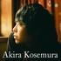 【コラム】Akira Kosemura第17回