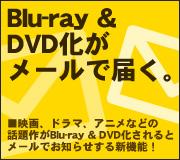 Bly-ray �� DVD�����[��
