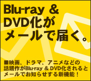 Blu-ray&DVD�������m�点���[��