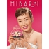 Misora Hibari Treasures